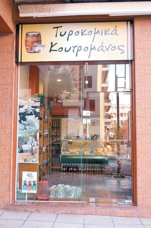 koutroumanos2_olivemagazine.gr
