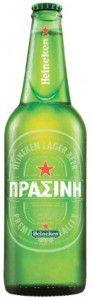 Prasini Bottle