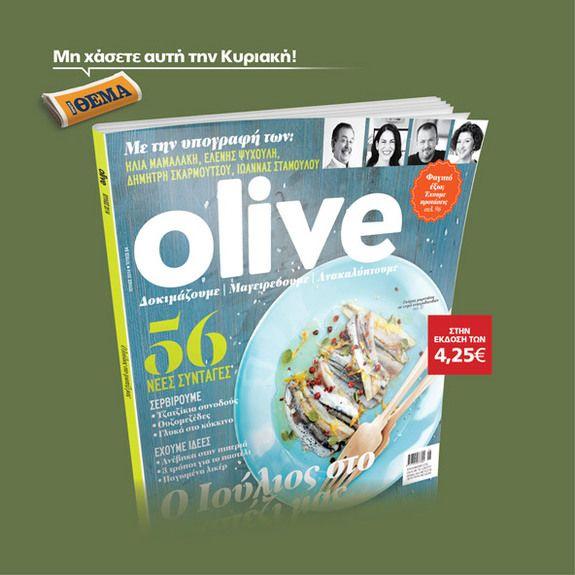 olive_IN
