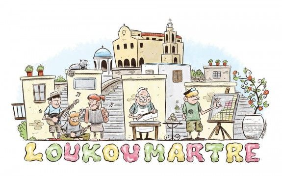loukoumi_festival_olivemagazine_1