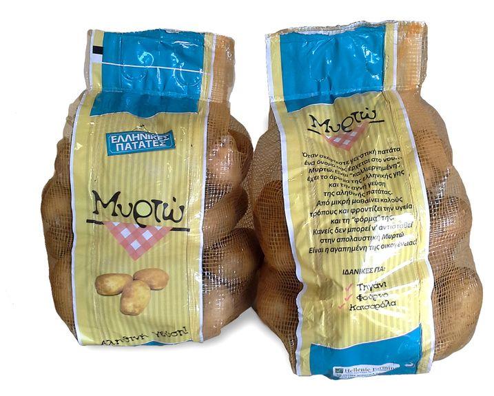 patates_myrto_olivemagazinegr