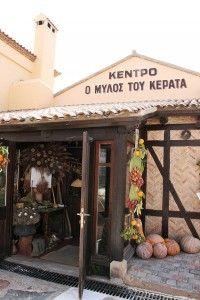 milos-kerata-xania-olivemagazine