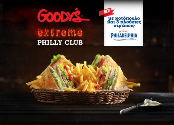 GOODY'S_Extreme Philly Club