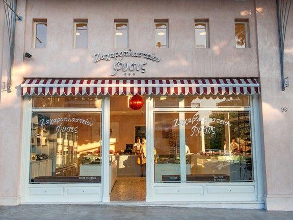 Γλυκιά «Φύσις» και στο Μαρούσι - www.olivemagazine.gr 39bf2e441dd