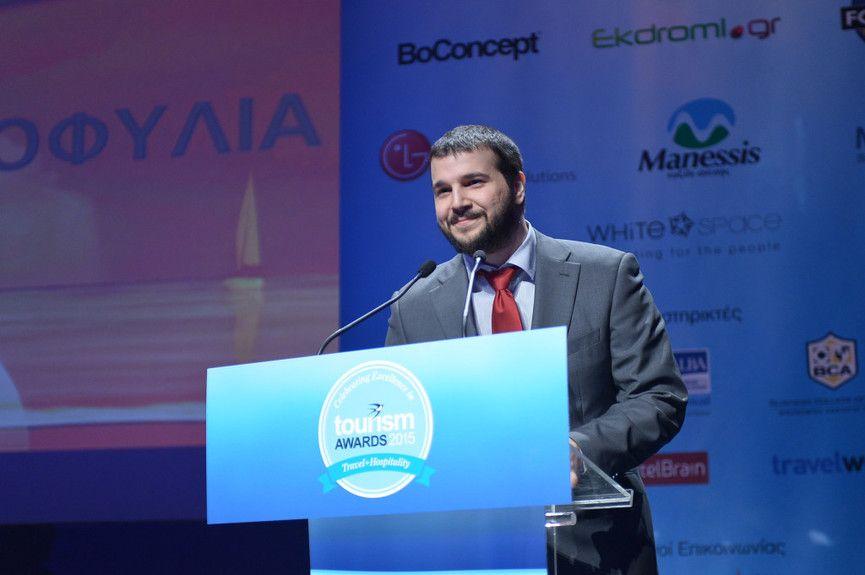 Tourism Awards Alexandros Ioannou