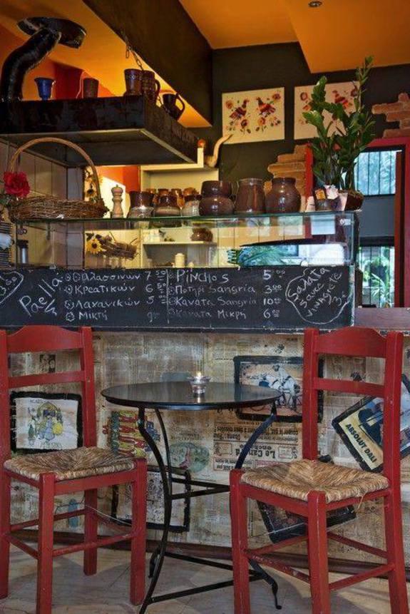 paella barcelona