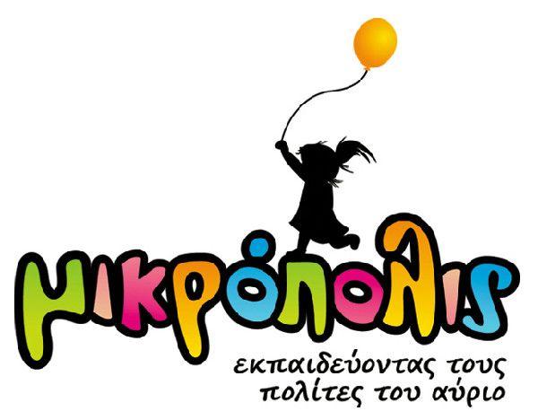 Logo_mikropolisedited