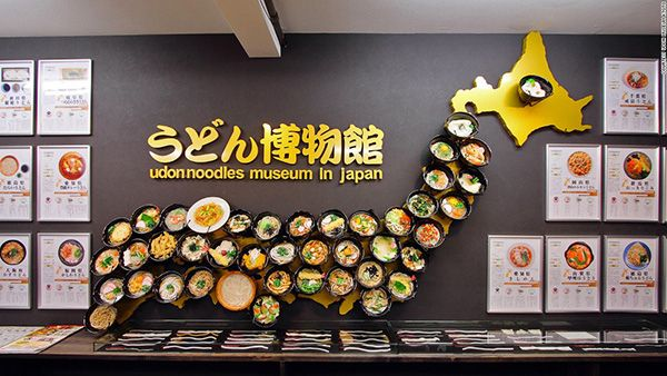 udon-museum-kyoto-super-169