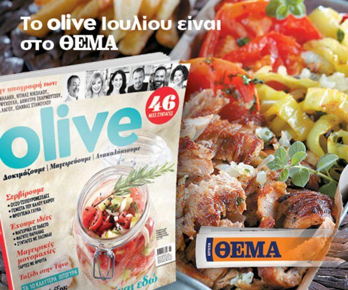 olive-io