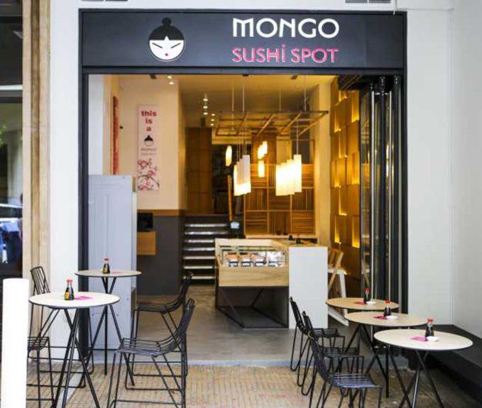 mongo11