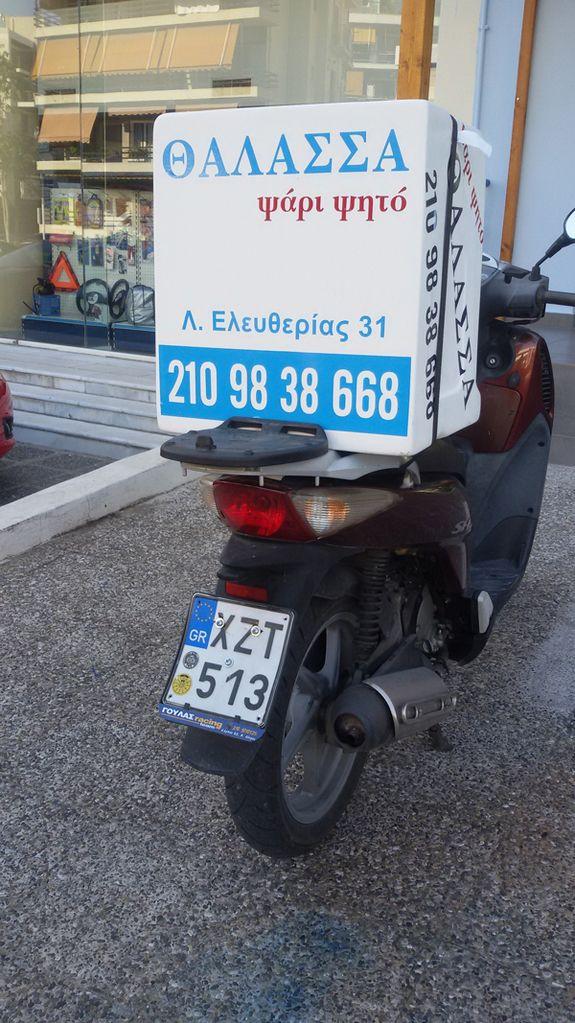 20151004_151404