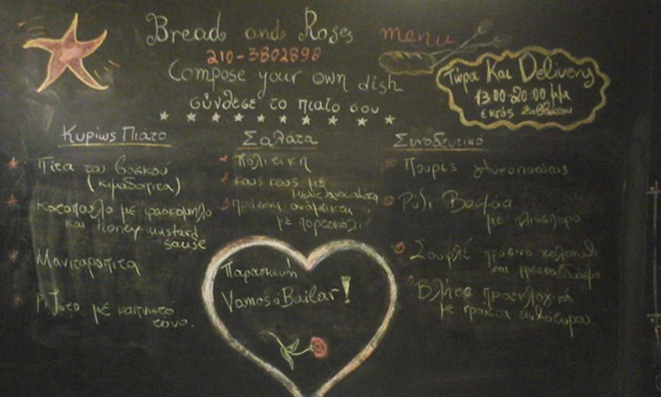 bread-&roses