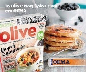 olive_300