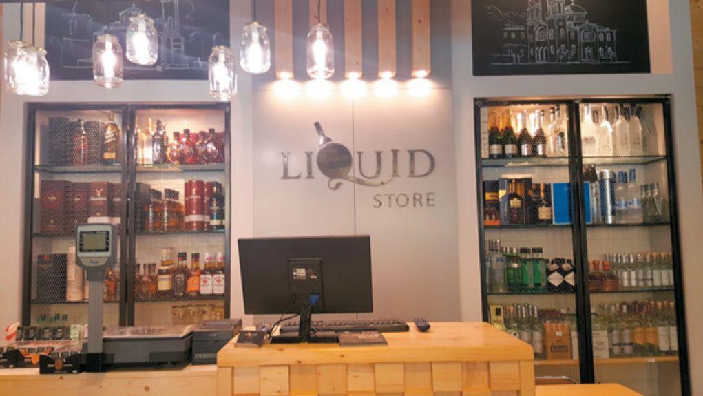 liquidstore2