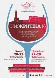 a4_oinokritika_16-01