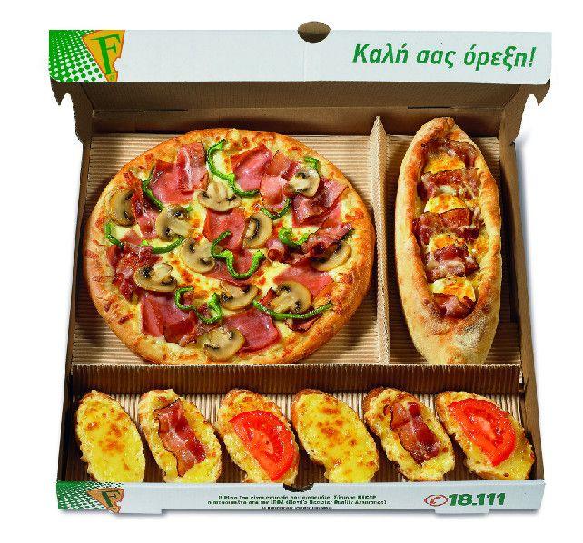 pizzafan_smartbox_pastryedited