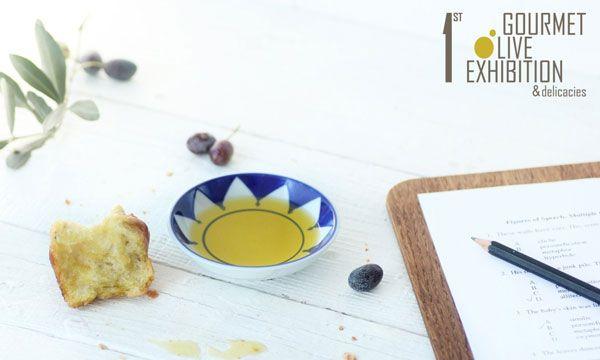 Gourmet_Olive_5