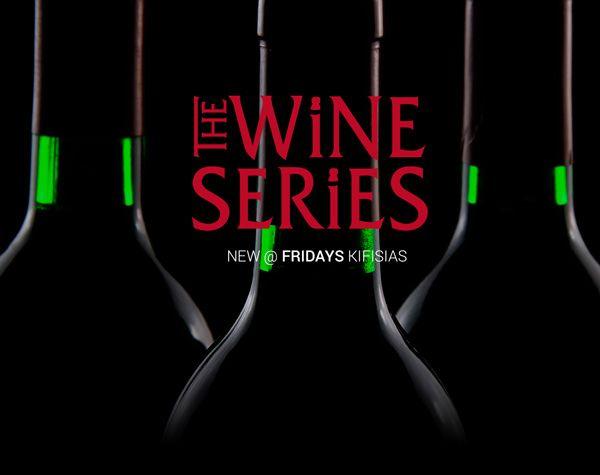 wineSeries