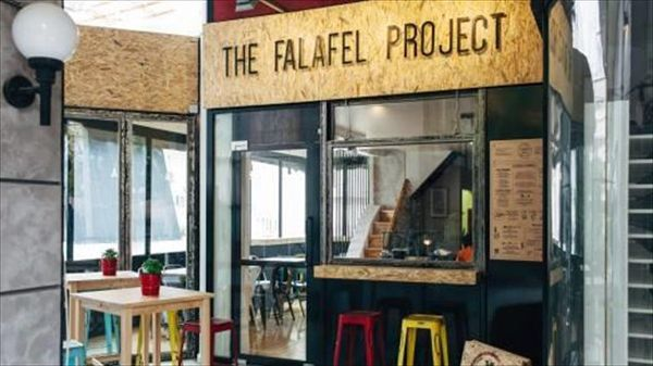 the-falafel-proJect