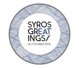 Syros-Greatings_LOGO