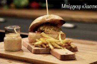 burger45435