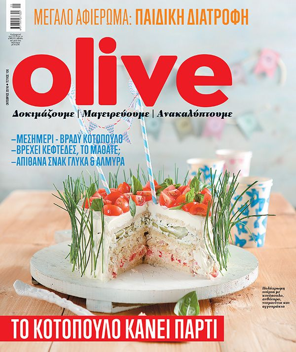 OLIVE-COVER-PAIDIKO-106