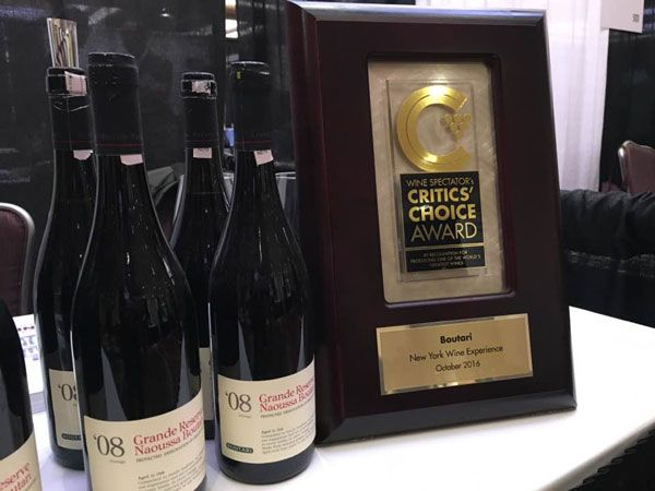 Boutari_Wine-Spectator-Award-2