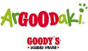 argoudaki-burger-house-logo