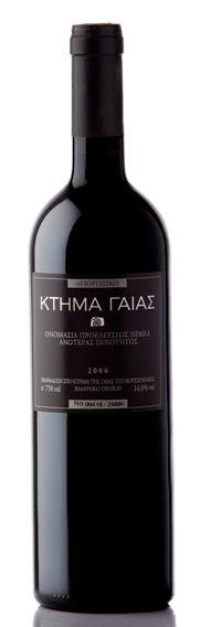 KtimaGaias2006