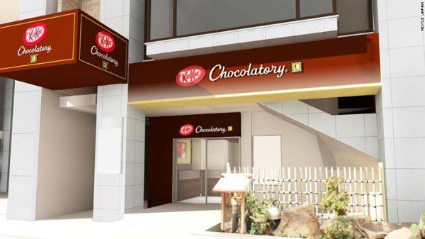 chocolatory-ginza