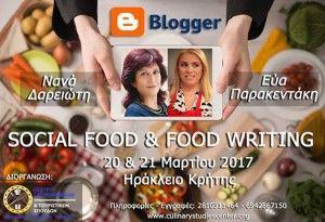 food-seminar