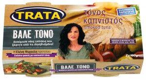 Tonos-Kapnistos-TRATA