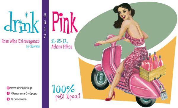 Drink_Pink