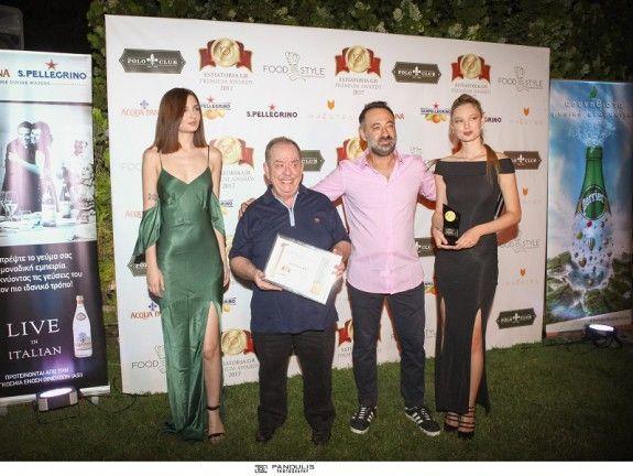 estiatoria awards_anoigma