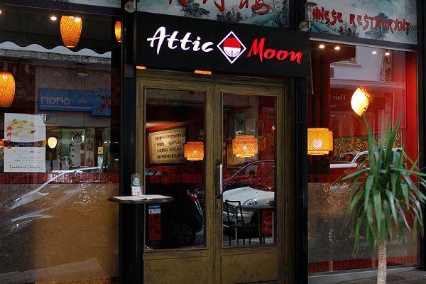 atticmoon