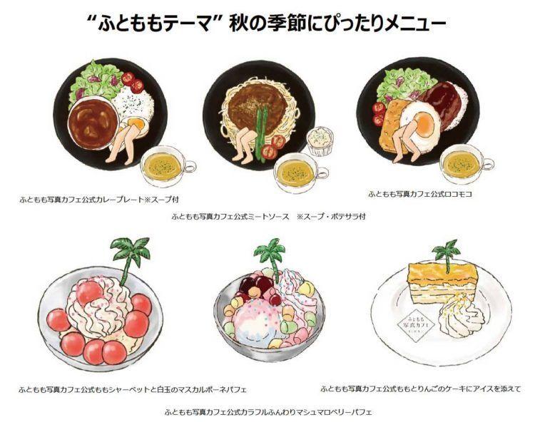 thigh-cafe-Tokyo3-750x592