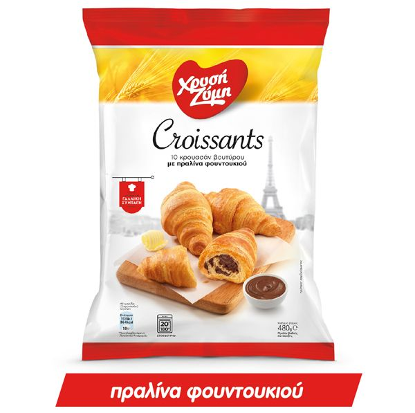 croissant_πραλίνα-φουντουκιου