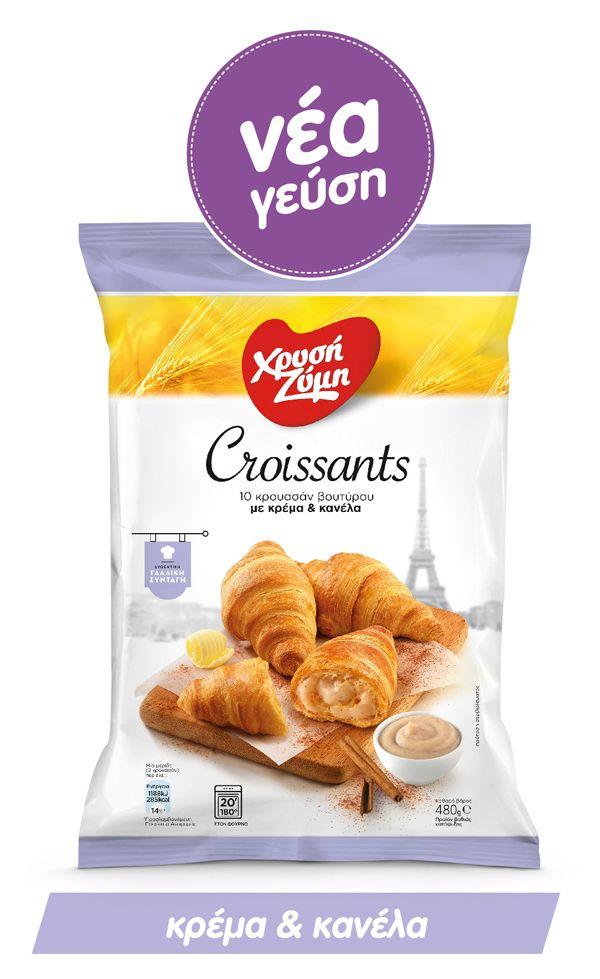 croissant_kanela