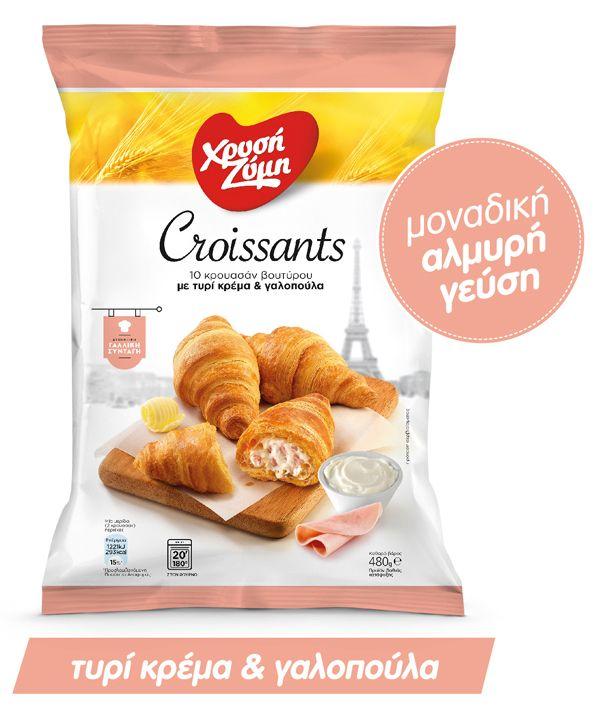 croissant_tyri_galopoula