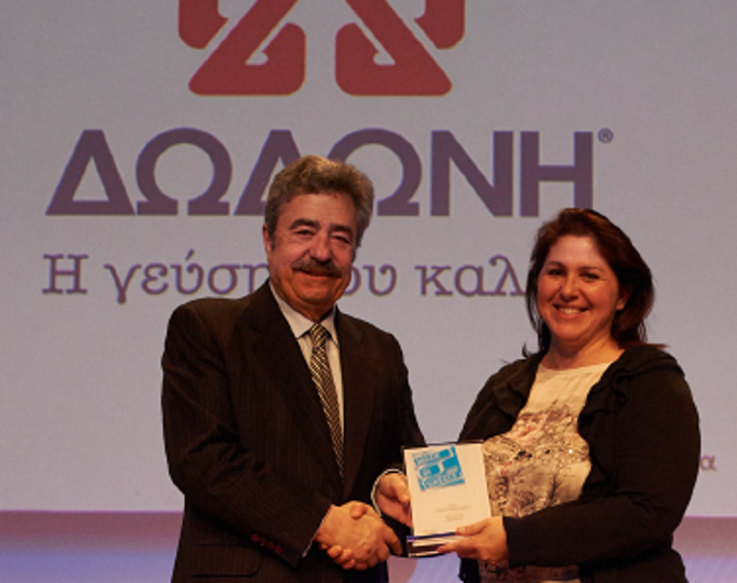 DODONI_made in greece awards 2017_Βικυ Παπουτσάκη Marketing Manager