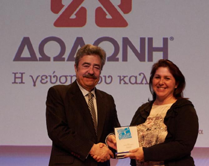 DODONI_made in greece awards 2017_Βικυ Παπουτσάκη Marketing Manager