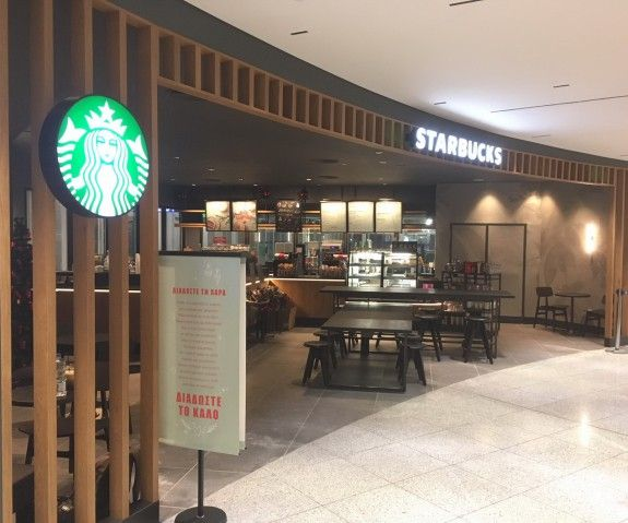 STARBUCKS STORE AT ATHENS INTERNATIONAL AIRPORT