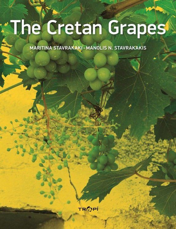 EXWFYLLO Cretan Grapes2