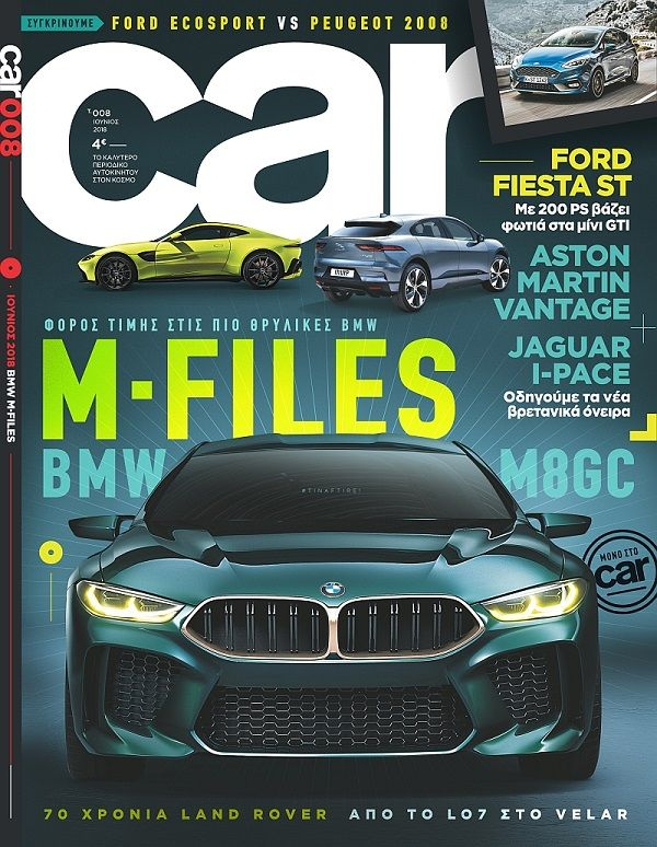 CAR008_COVER_21_2_Page_1