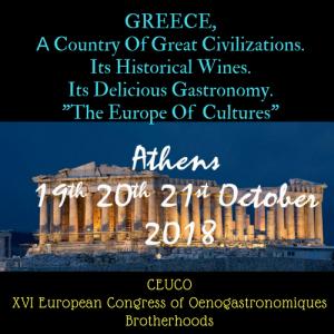 CEUCO-2018-ATHENS-2