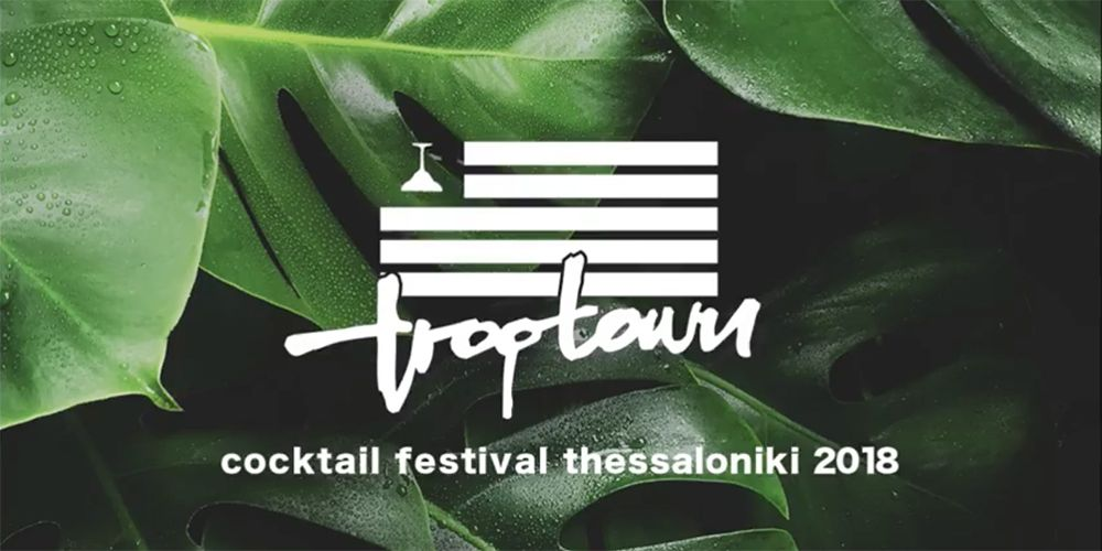 troptown