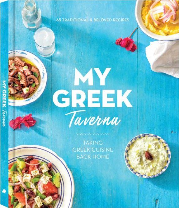 DT_MY_GREEK_TAVERNA_ELLHNIKA-mikri