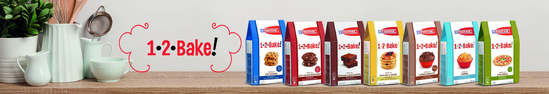 family_pack 1•2• Bake