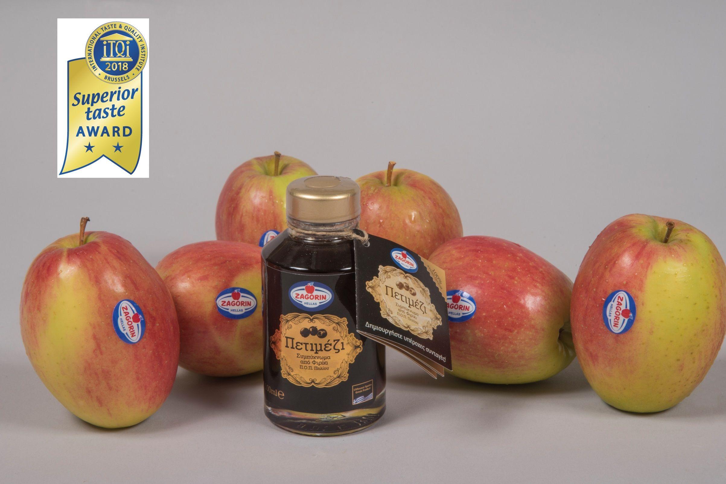 molasses-apples firikia P.D.O. - Αντίγραφο