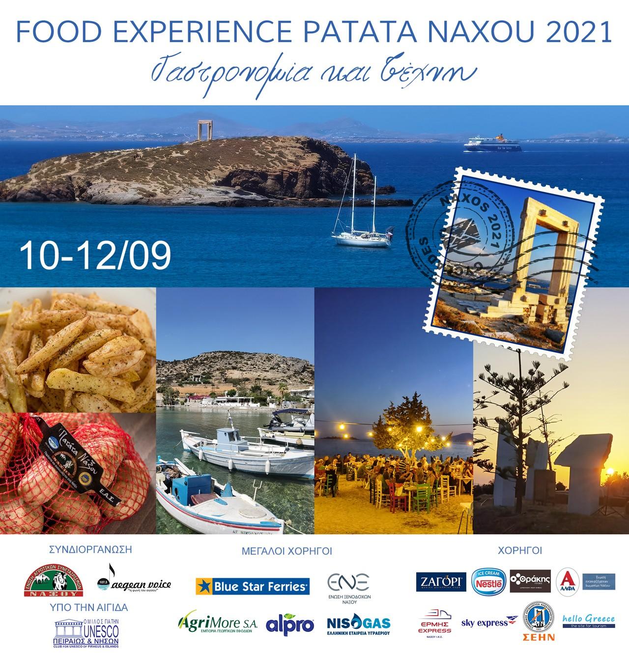 Food Experience Patata Naxou 2021 - www.olivemagazine.gr